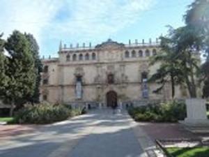 サン・イルデフォンソ学院